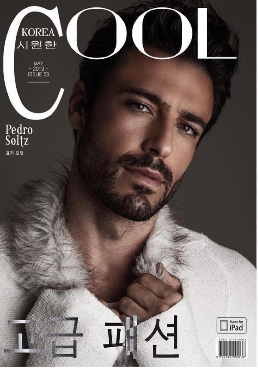 Midikennov model Pedro Soltz na naslovnici COOL KOREA magazin